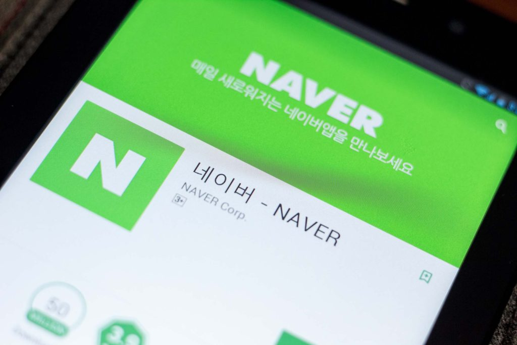 韓国 インバウンド NAVER