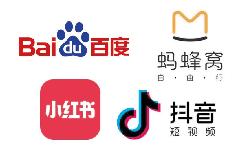 中国 SNS プロモーション