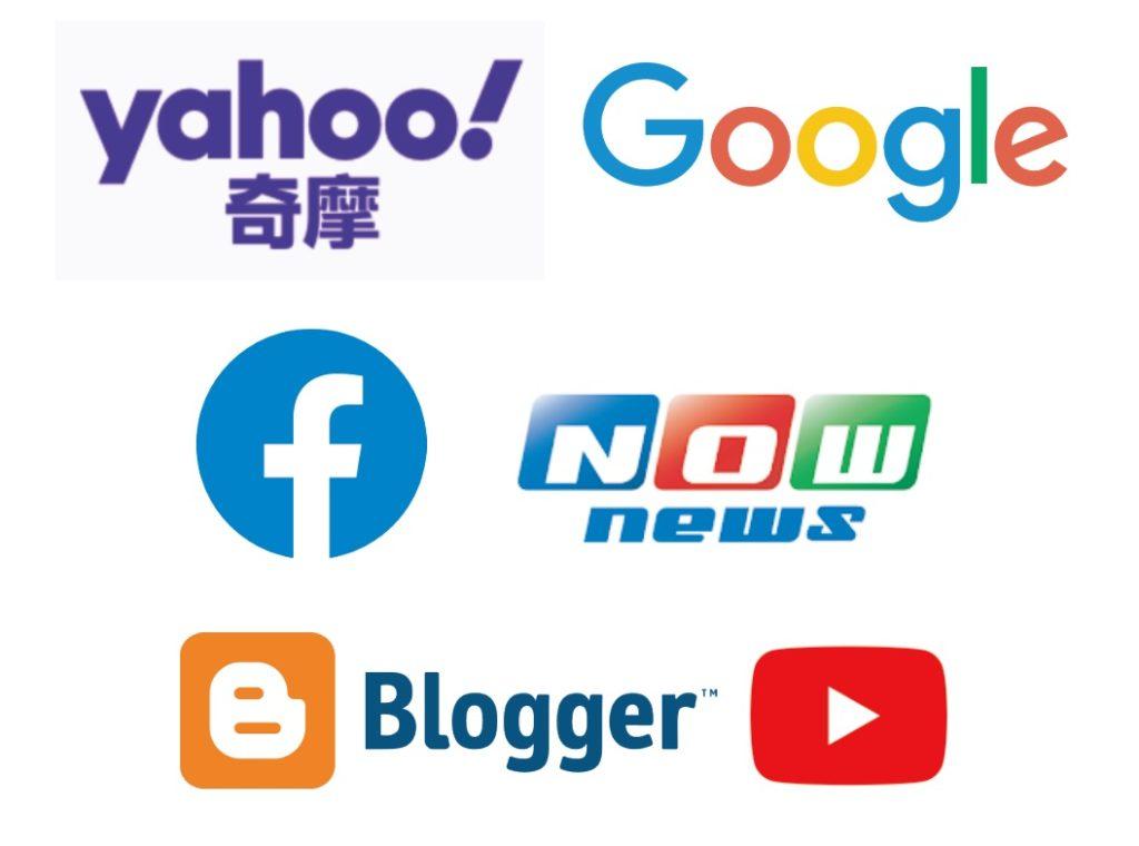 台湾 インバウンド WEBプロモーション